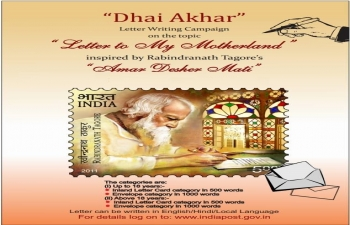 Dhai Akhar Letter Writing Campaign to be organized at International Level.