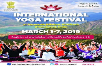 The International Yoga Festival at Parmarth Niketan Ashram, Rishikesh  (Himalayas), Uttarakhand,India from March 1st - March 7th.
