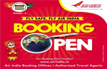 For Urgent attention of passengers desirous of visiting India by special flight from Glasgow