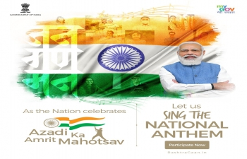 Contribute your rendering of the National Anthem of India at https://rashtragaan.in