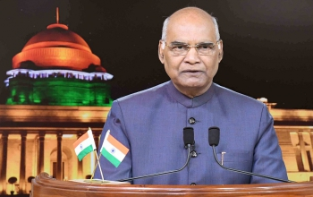 ADDRESS TO THE NATION BY THE PRESIDENT OF INDIA, SHRI RAM NATH KOVIND ON THE EVE OF INDIA'S 72ND INDEPENDENCE DAY