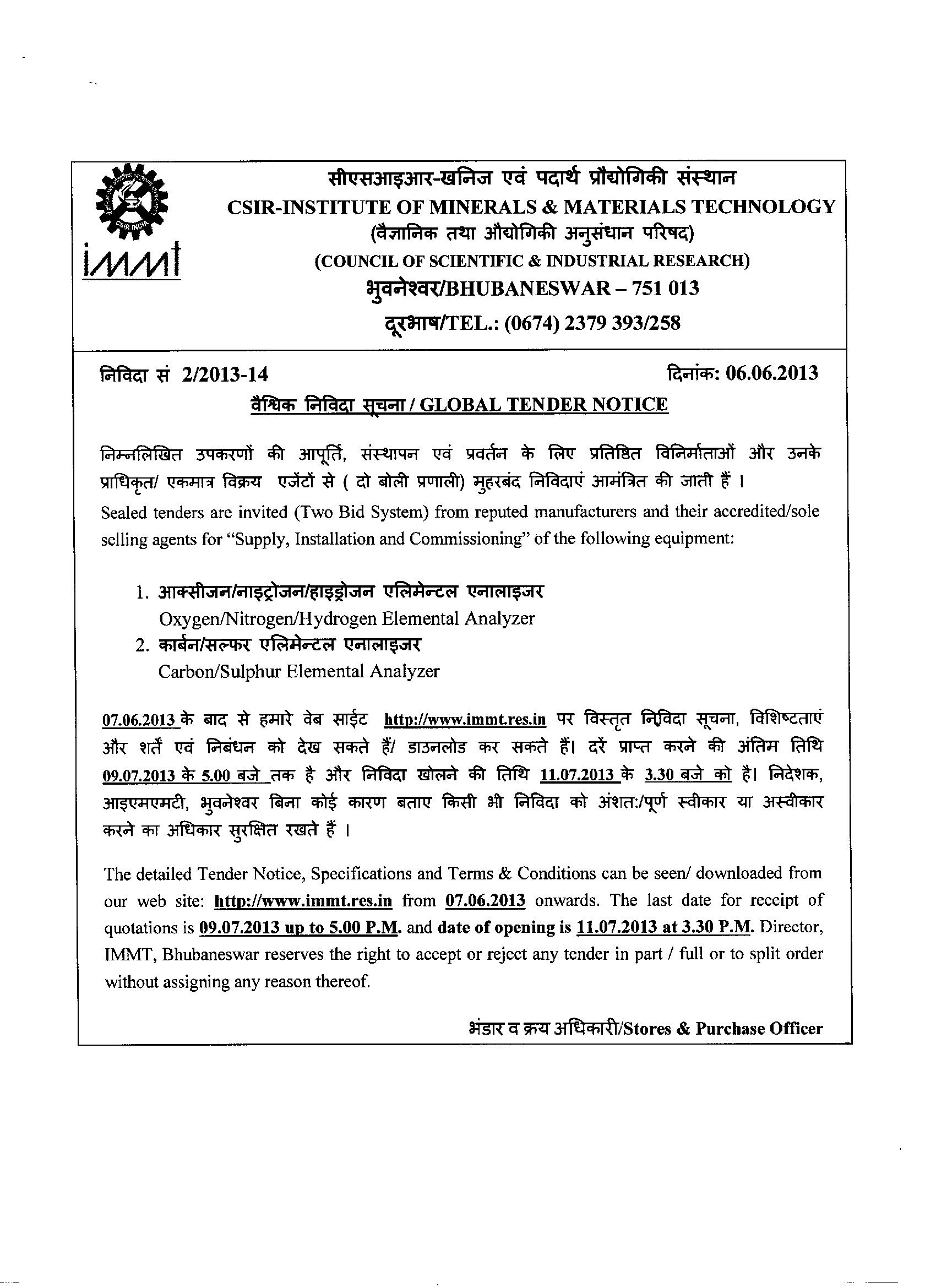 Attention indians seeking jobs in uk consulate general of india the tender no22013 14 dated 06062013 from csir institute of minerals materials technology spiritdancerdesigns Choice Image